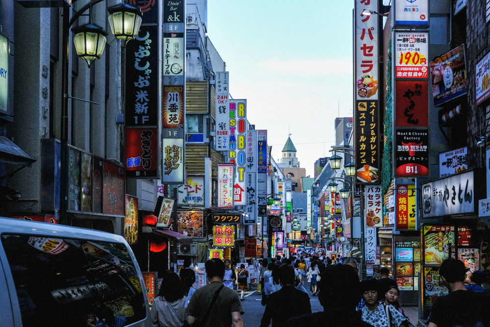 Planning a trip to Japan: Japan travel tips