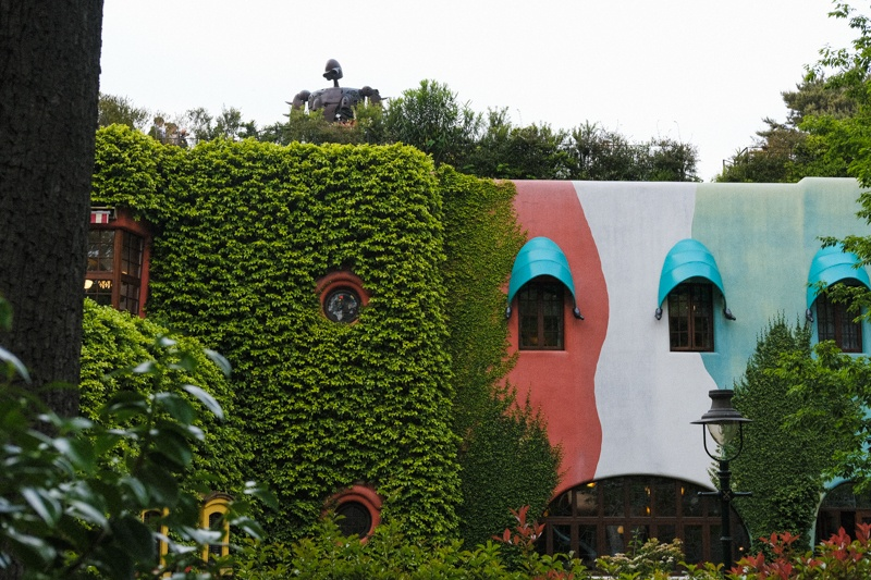 The exterior of Studio Ghibli